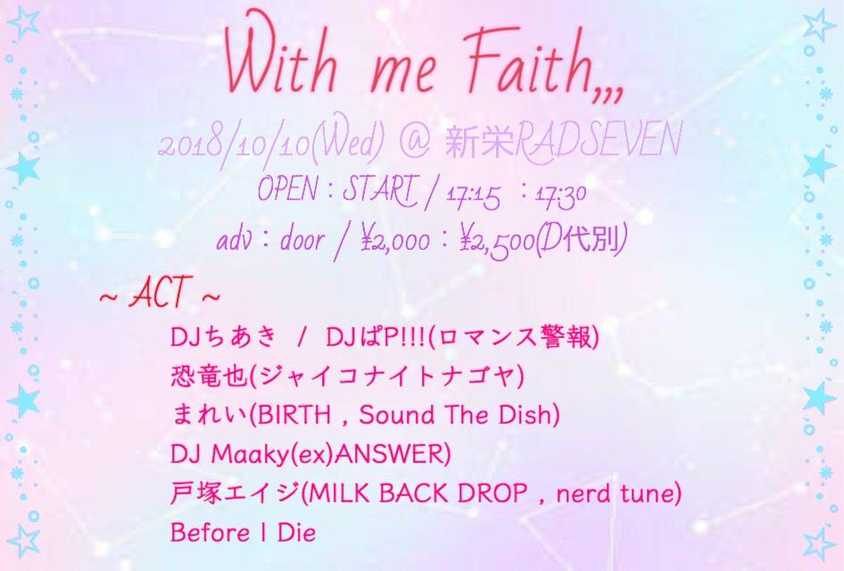 【With me faith,,,】