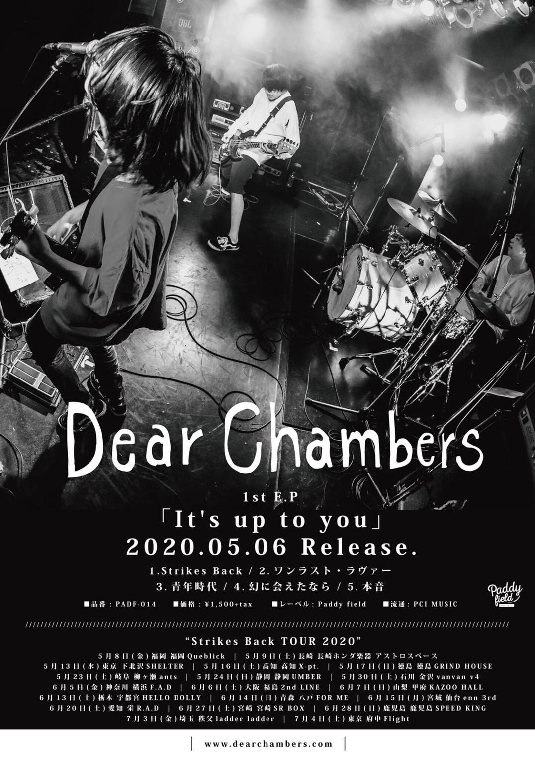"Dear Chambers ""Strikes Back TOUR 2020"""