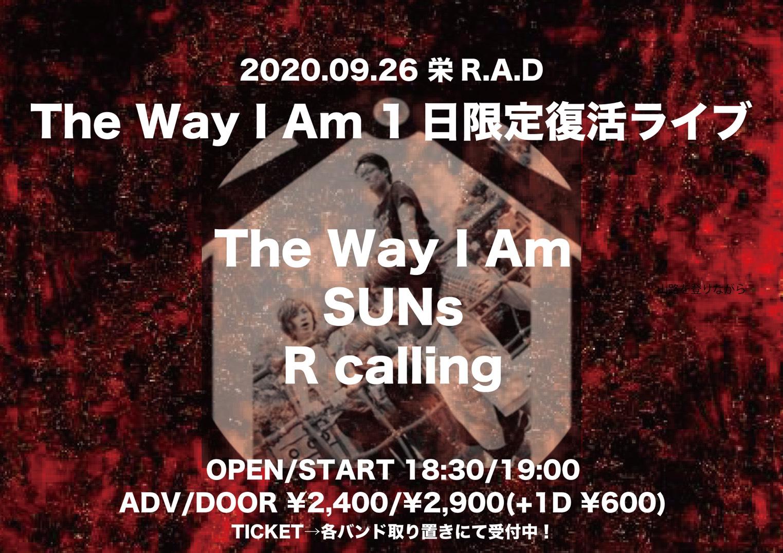 The Way I Am1日限定復活ライブ