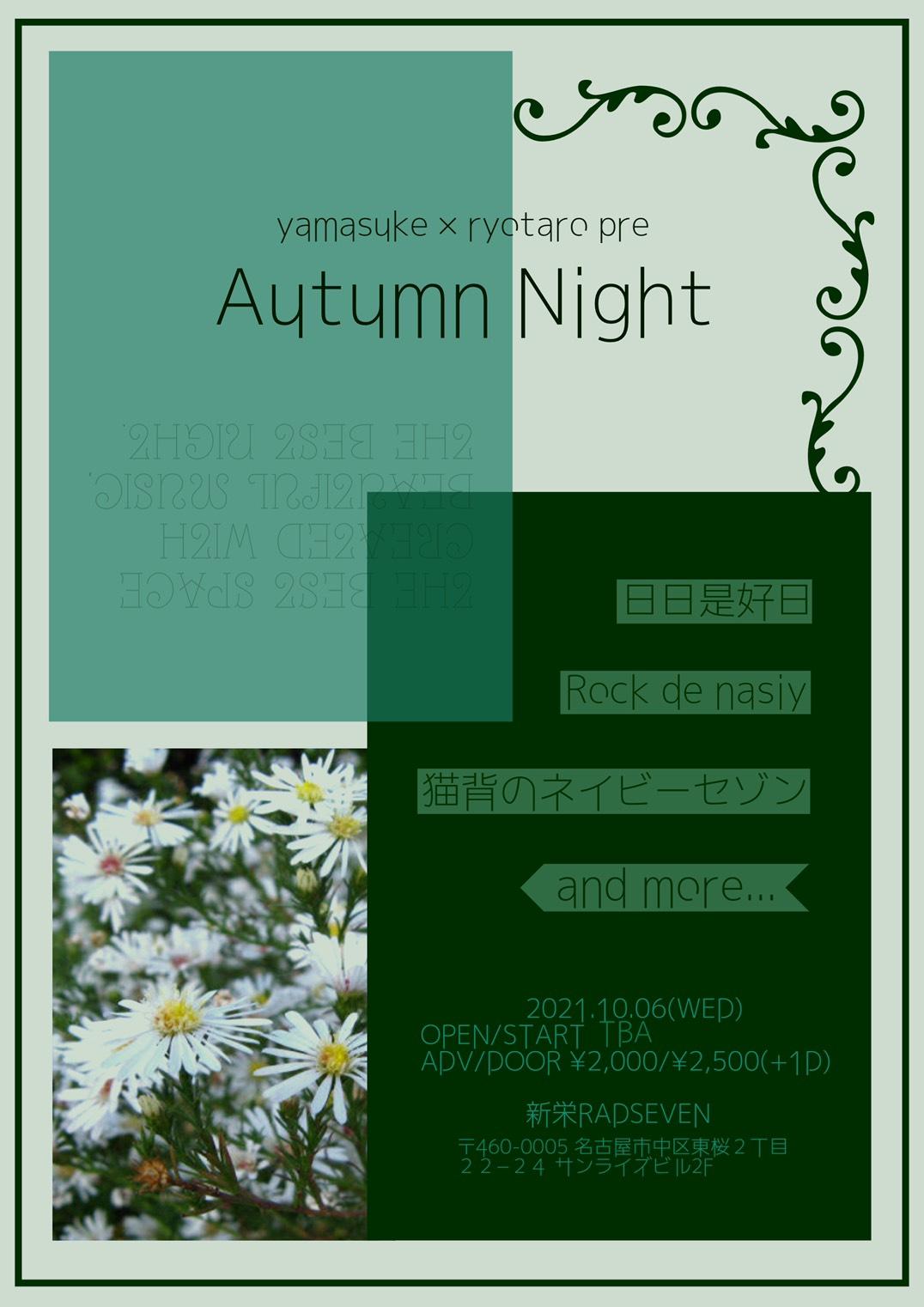 "yamasuke x ryotaro pre ""Autum Night"""