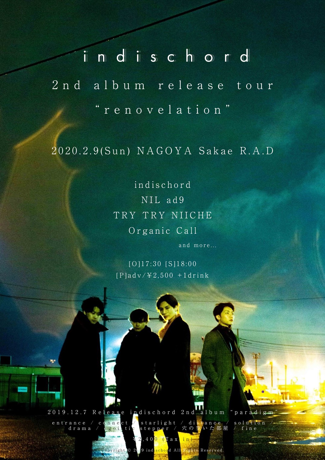 "indiscohd 2nd album release tour ""renovlation"""