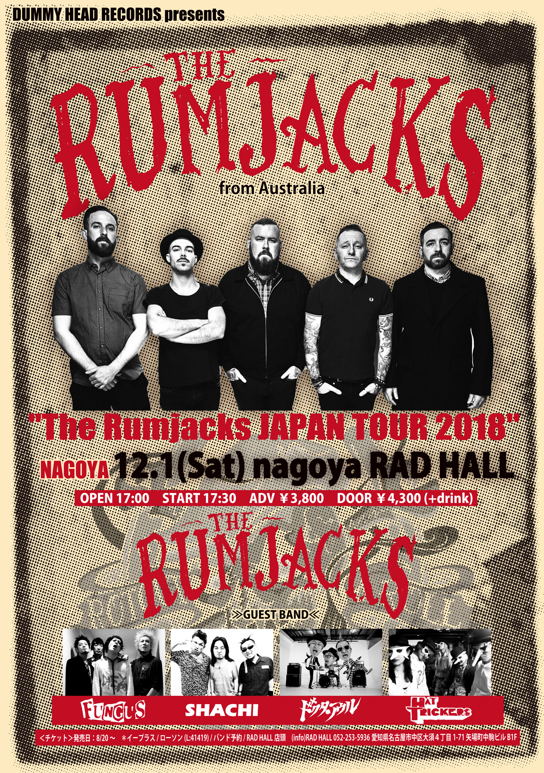 "DUMMY HEAD RECORDS presents ""The Rumjacks JAPAN TOUR 2018"""