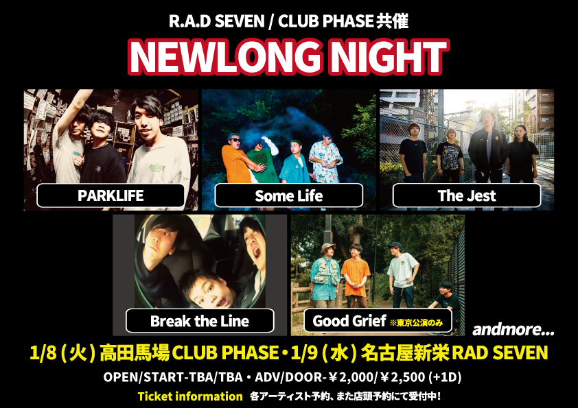 "【RAD SEVEN & CLUB PHASE共催 ""NEWLONG NIGHT""】"