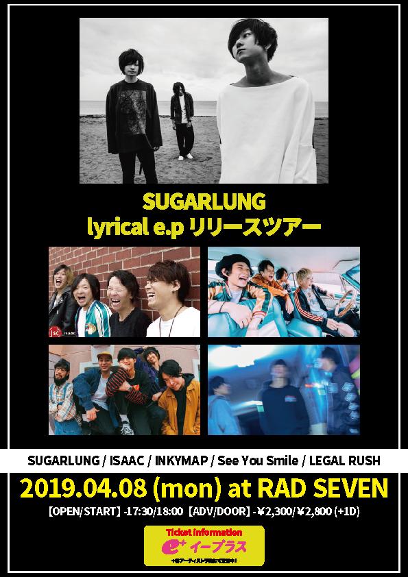 """【SUGARLUNG """"lyrical e.p""""リリースツアー】"""