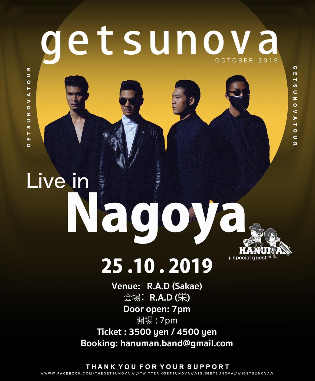 getsunova Live in Nagoya