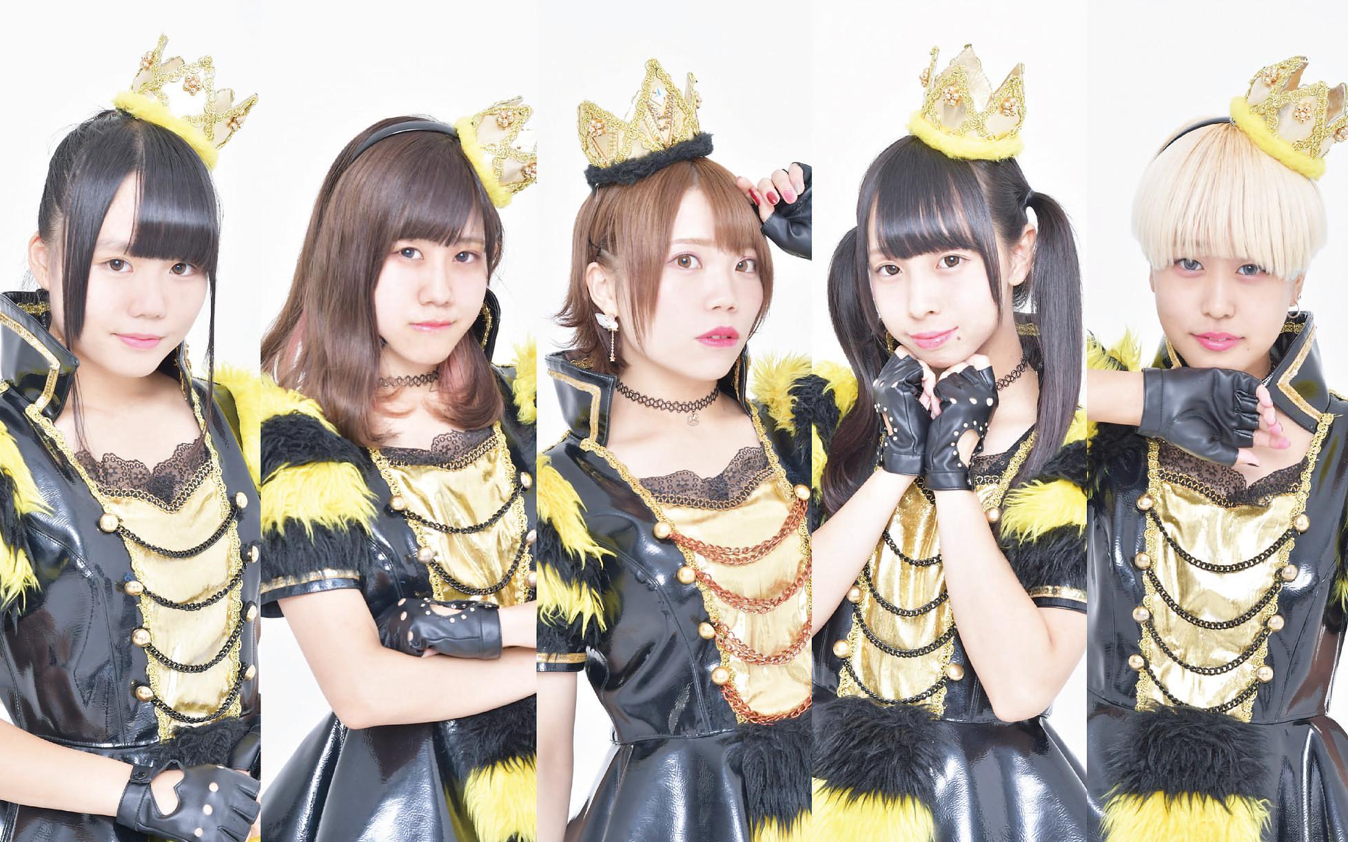 【BOOM BOOM MIKO'S PARTY !!!】