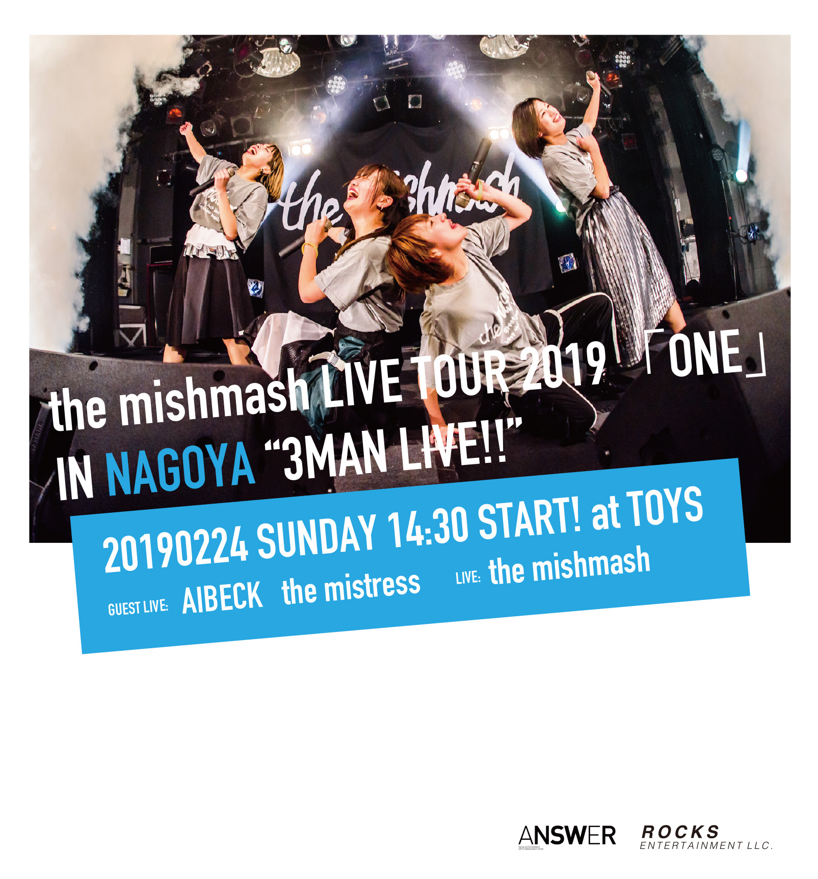 "the mishmash LIVE TOUR 2019「ONE」IN NAGOYA ""3MAN LIVE!!"""