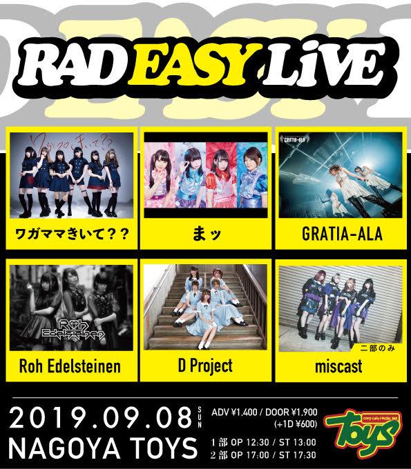 【RAD EASY LIVE】