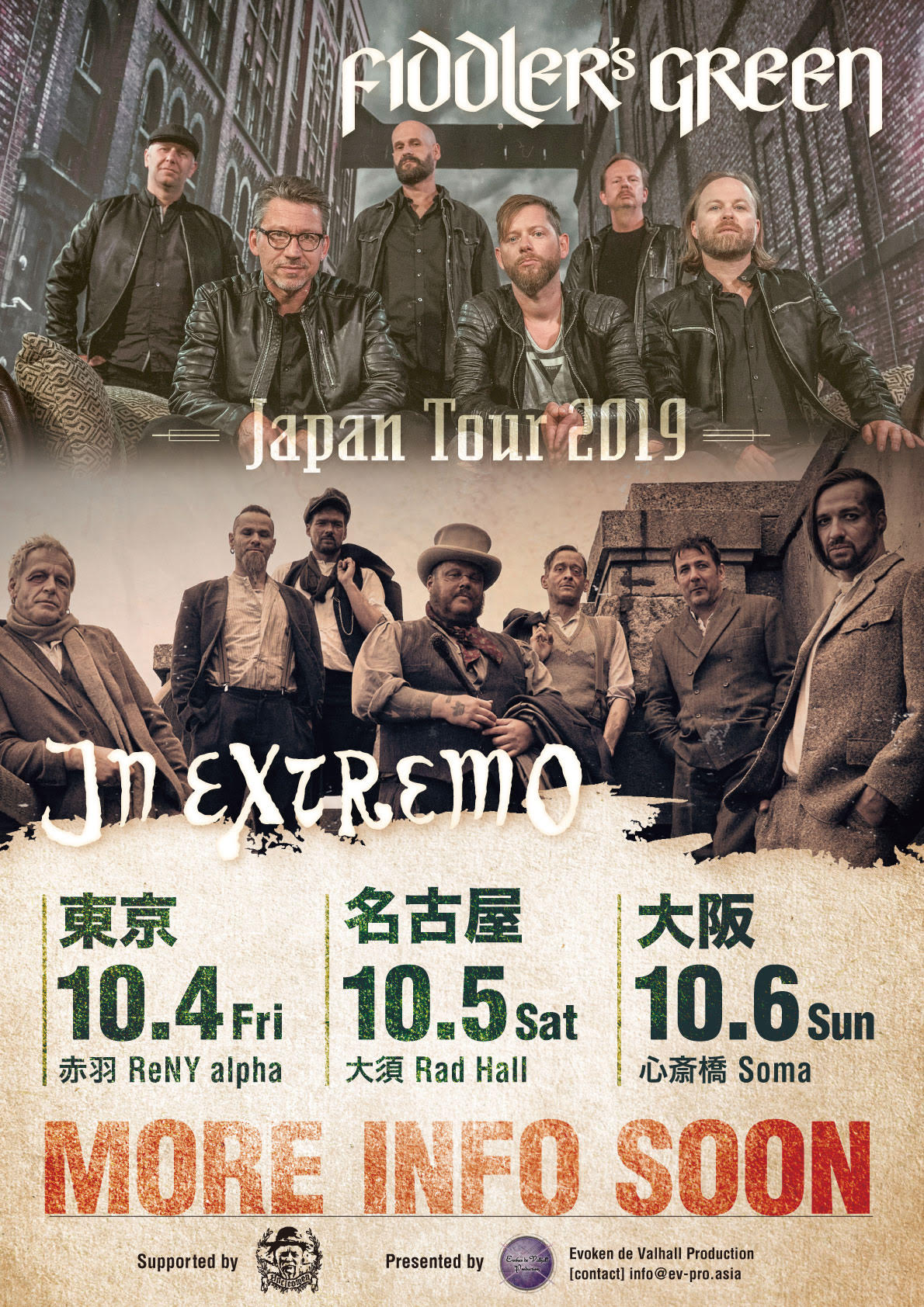 【Fiddler's Green & In Extremo Japan Tour 2019】