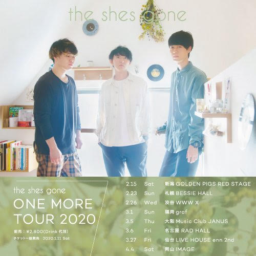 【「ONE MORE TOUR 2020」】